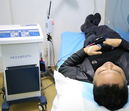 5大中医疗法